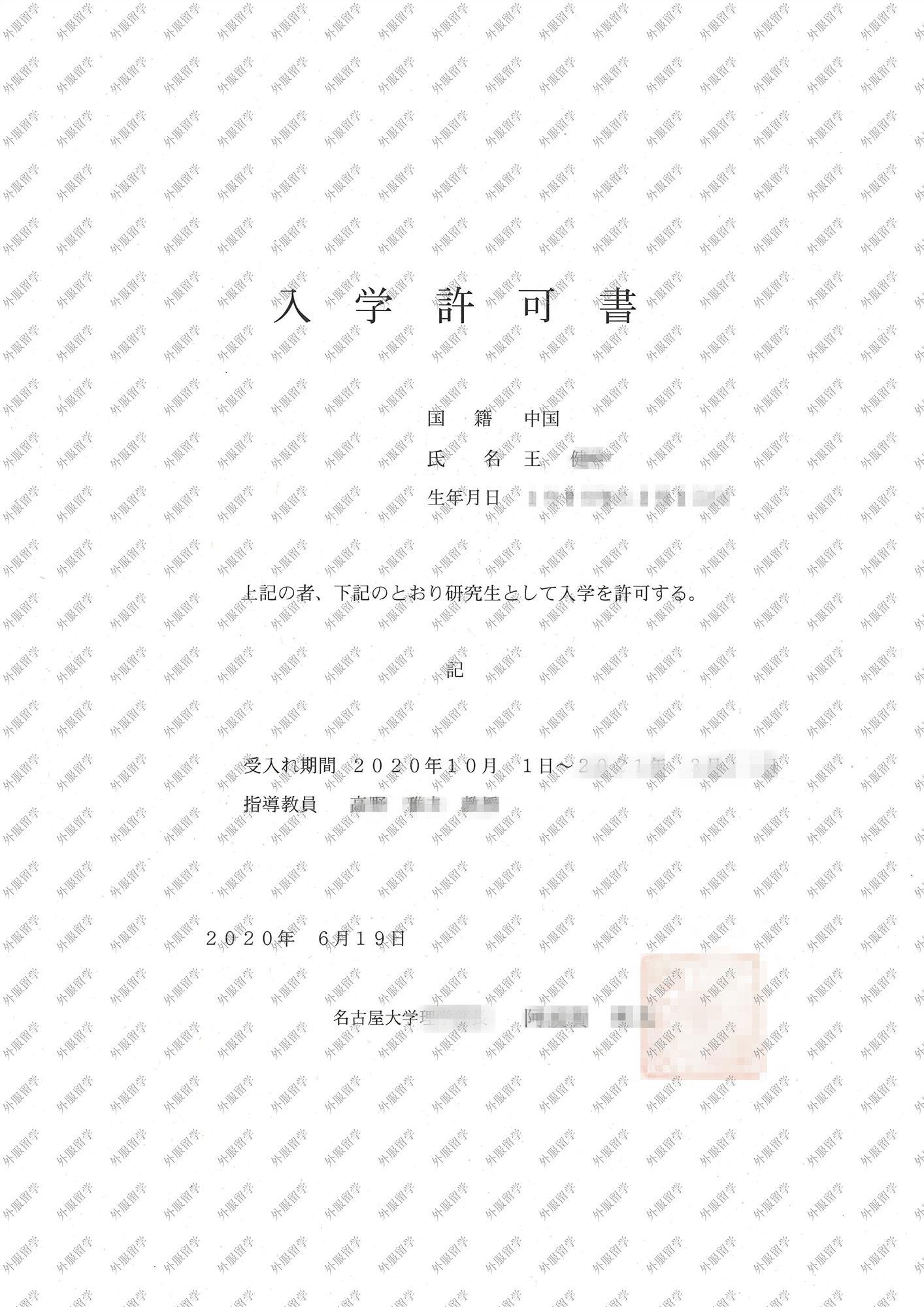大学 名古屋 名古屋市の大学・短期大学(短大)一覧(37校)【スタディサプリ 進路】